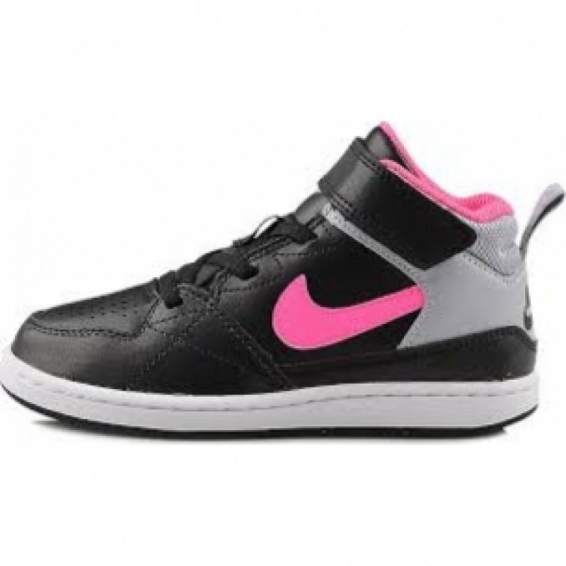 653693-065 Nike Priority Mid gyerek utcai cipő 9612d21436