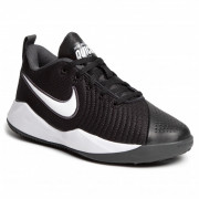 Nike Team Hustle Quick 2